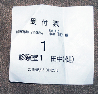 P8180212.jpg